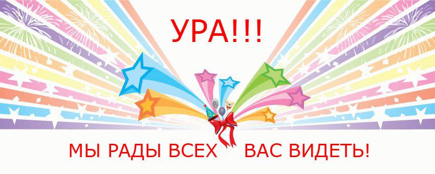 http://sosnoviy-bor.ucoz.ru/blog_novost_3_ijunja.jpg